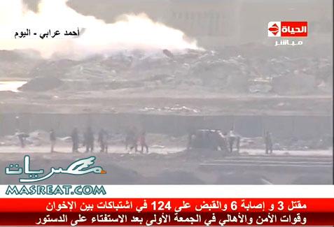 احداث مظاهرات الاخوان في مصر اليوم ومسلسل الجماعة بث مباشر الآن