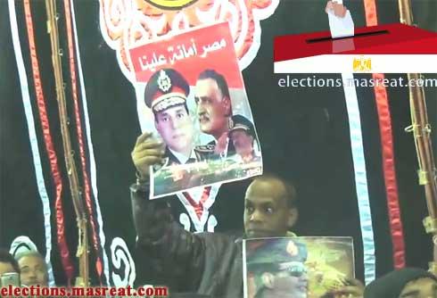 معرفة مكان لجان الانتخاب وعنوان اللجنة الانتخابية بالرقم القومى