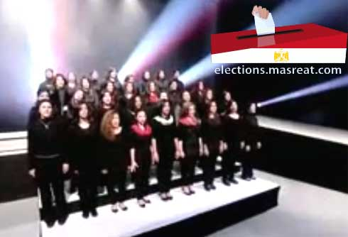 انزل وشارك اغنية الاستفتاء على الدستور