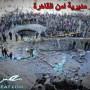 اخر الاخبار: شاهد فيديو تفجير مديرية امن القاهرة بسيارة مفخخة يوتيوب