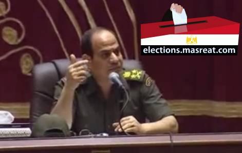 موعد ترشح الفريق السيسي لانتخابات الرئاسة المصرية القادمة 2014
