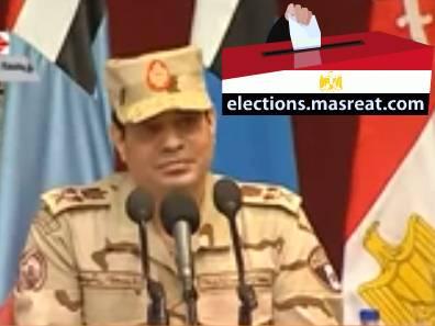 قرار ترشح الفريق عبد الفتاح السيسي للانتخابات الرئاسية 2014
