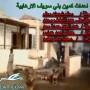 اسماء شهداء حادث بني سويف وجريمة جماعة انصار بيت المقدس الارهابية