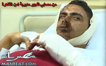 مصاب ضحية انفجار مديرية امن القاهرة يطالب باعدام قيادات الاخوان