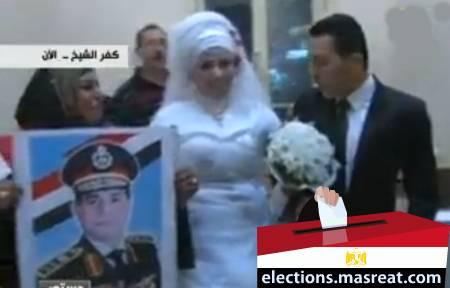 عرسان الاستفتاء على الدستور 2014 مع صور الفريق عبد الفتاح السيسي
