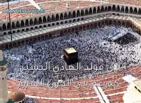 موعد المولد النبوي الشريف 2015-1436 تاريخ عطلة العيد لهذا العام