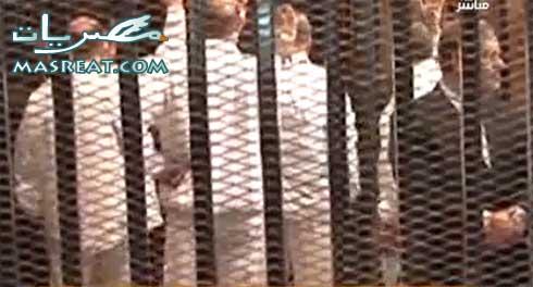 موعد محاكمة محمد مرسي بالساعة وبث مباشر اخر الاخبار من مصر اليوم