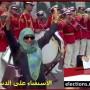 رقص على الموسيقي العسكرية في الاستفتاء على الدستور 2014 يوتيوب