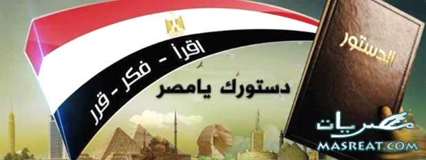 الاستعلام عن اللجنة الانتخابية بالرقم القومى العليا للانتخابات