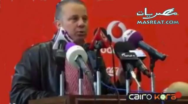 شوقي غريب مدرب منتخب مصر الوطني لكرة القدم الجديد 2014