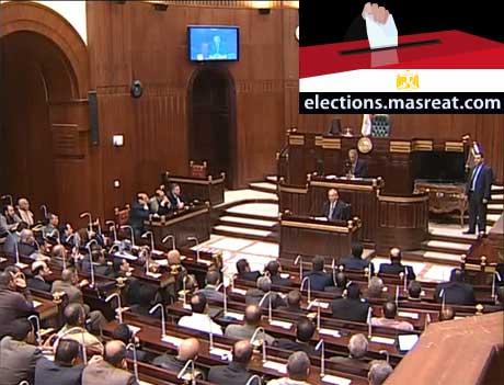 موقع اللجنة العليا للانتخابات الرئاسية الرسمي 2014