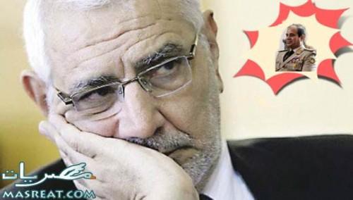 ترشح عبد المنعم ابو الفتوح للانتخابات الرئاسية القادمة