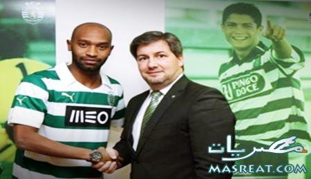 شيكابالا سيشارك في مباريات نادي سبورتنج لشبونة البرتغالي بعد شهر