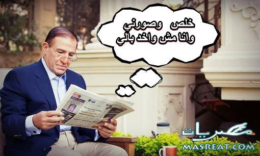 ترشح سامي عنان للانتخابات الرئاسية المصرية