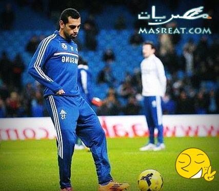 محمد صلاح في مباراة تشيلسي الاخيرة مباريات الدوري الانجليزي