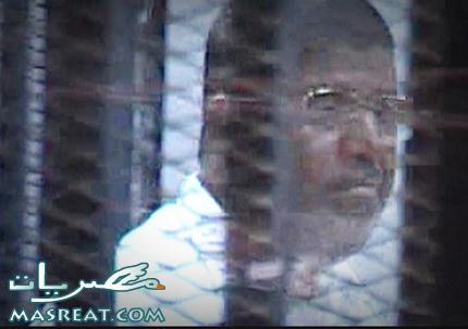 اخبار محاكمة محمد مرسي اليوم