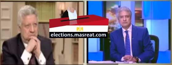 مرتضى منصور يهاجم اللجنة العليا لانتخابات الرئاسة بسبب الاخوان