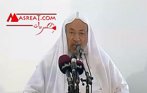 القرضاوي للمصريين بعد صدمته من الانتخابات الرئاسية: حرام عليكم