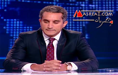 برنامج باسم يوسف على التليفزيون المصري بتوجيه الرئيس السيسي