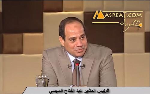 خطاب وكلمة الرئيس عبد الفتاح السيسي