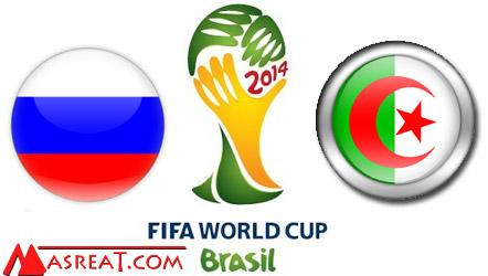 مشاهدة توقيت موعد توقيت بث مباشر مباراة روسيا والجزائر اليوم