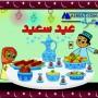 موعد اجازة عيد الفطر 2015 تاريخ عطلة العيد لجميع الدول اليوم