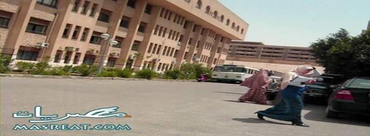 موعد بدء تنسيق جامعة الازهر 2016