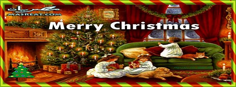 بطاقات الكريسماس