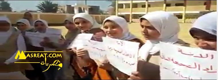 نتيجة الشهادة الابتدائية لطلاب كفر الشيخ