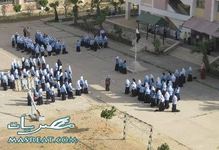 نتائج الصف الثالث الاعدادى في القاهرة 2017