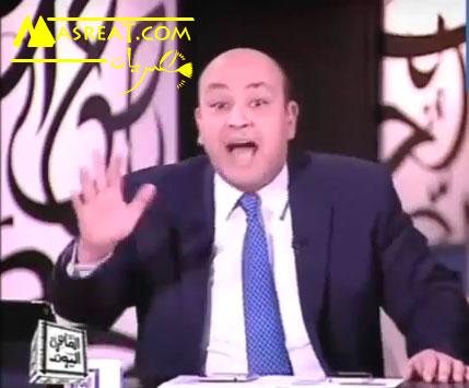عمرو اديب يهاجم شيخ الازهر احمد الطيب ويطالبه بالتنحي