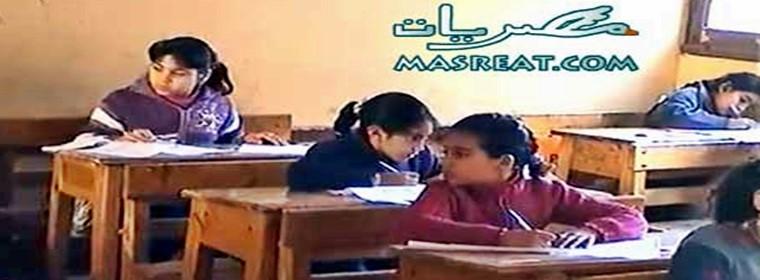 نتائج الصف السادس الابتدائى 2017 محافظة بني سويف