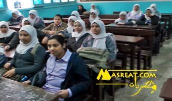 موقع بوابة الاسكندرية التعليمية