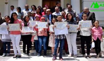 نتائج الشهادة الابتدائية محافظة الاسكندرية برقم الجلوس 2017