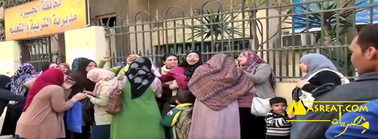 نتيجة الشهادة الابتدائية محافظة الجيزة 2017 مديرية التربية والتعليم