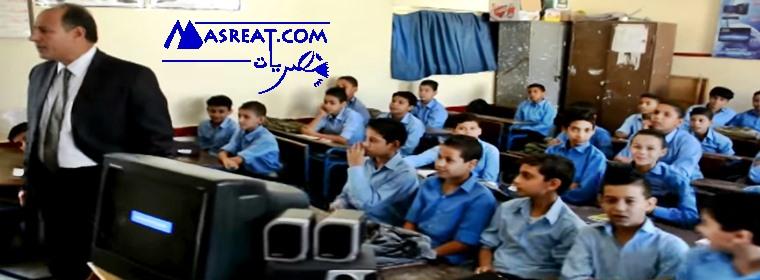 نتائج الصف السادس الابتدائي 2017 محافظة البحيرة
