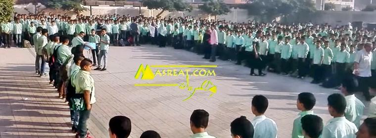 نتيجة الاعدادية بوابة القاهرة التعليمية