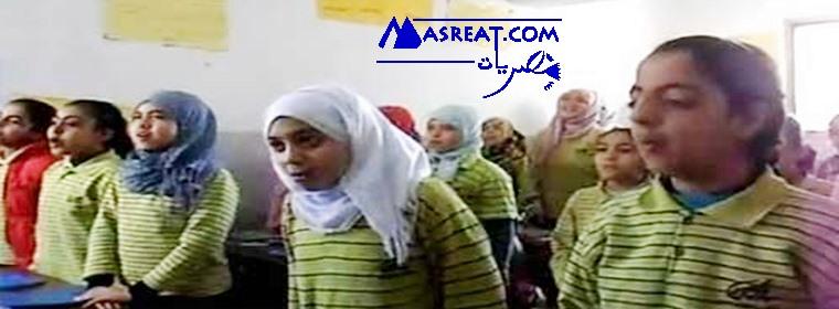 نتائج الشهادة الابتدائية الصف السادس محافظة القاهرة 2017