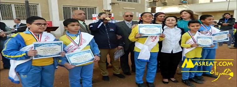 نتائج الشهادة الابتدائية الصف السادس محافظة اسيوط 2017