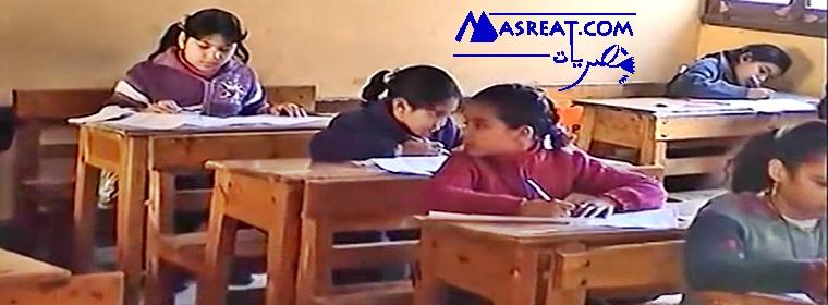 نتائج الشهادة الابتدائية الصف السادس محافظة بني سويف 2017