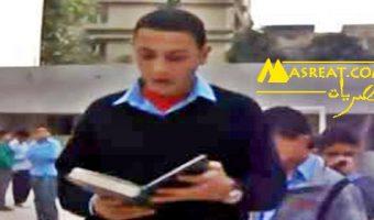 نتيجة الصف السادس الابتدائى 2017 محافظة القاهرة