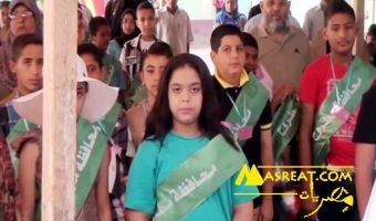 نتيجة الصف الثالث الاعدادى 2019 محافظة مرسى مطروح