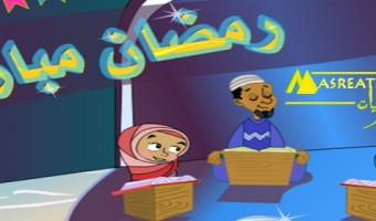 دعاء العشر الاواخر lمن رمضان