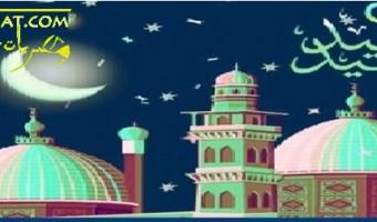 تاريخ موعد عيد الفطر 2016-1437 فلكيا