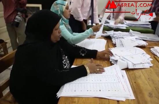 اخر اخبار انتخابات مجلس الشعب 2015