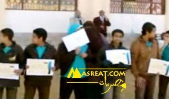 نتيجة الصف الثالث الاعدادى 2017 باسوان