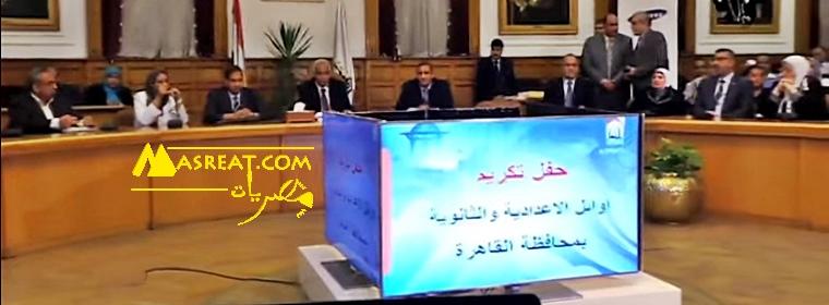 نتائج الشهادة الاعدادية محافظة القاهرة 2017