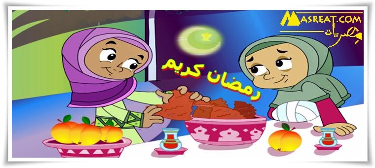 مسجات رمضان كوميدية مضحكة جدا