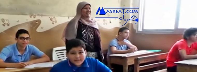 تنسيق الشهادة الاعدادية في محافظة القاهرة
