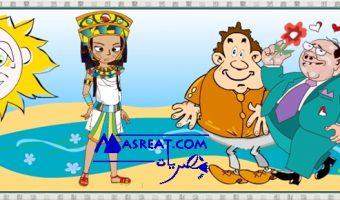 نكات مصرية 2019